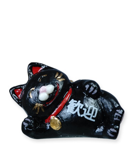 Maneki Neko, Chat porte-bonheur - Collection de fèves Prime pour Épiphanie 2021