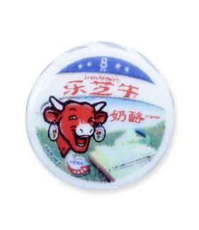 Fève Prime - La Vache qui Rit du Monde - Épiphanie 2022